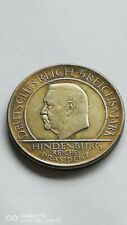 German military Paul Von Hindenburg President 5 Reichsmark Antique Effect Coin