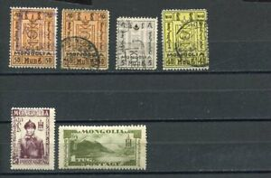 JA079) Mongolia classic used/ MLH stamps no res !