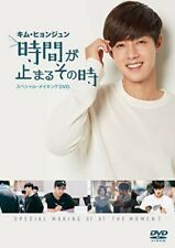 Kim Hyun Joong haciendo Dvd + Libro De Fotos Especial Edición Limitada Japón Envío gratuito