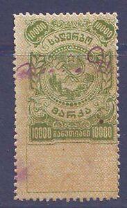 1919 Democratic Independent Georiga Georgia Fiscal Revenue Fiscal 10,000 Rubles