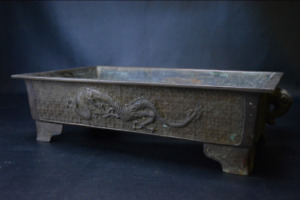 Japanese Antique Murata Seimin Dragon Phoenix Bronze Flower Basin Edo Era