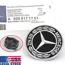 Emblem For Mercedes-Benz Flat Hood Ornament C E Sl Cls S Class Logo Black 57mm