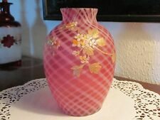 Bohemia HARRACH Pink Swirl Satin  Gold Floral Vase - Signed # & Maker's Mark