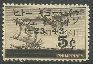 U.S. Possession Philippines stamp scott n11 - 5 cent on 1p issue of 1943  mng #8