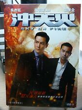 Sky on Fire  (New Hong kong Action Movie)Daniel Wu by Ringo Lam