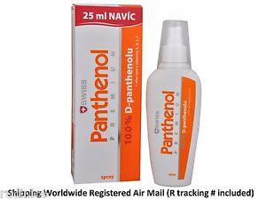 Swiss Panthenol Premium Body Spray 10% , 150ml ( Swiss Pantenol sprej za telo )