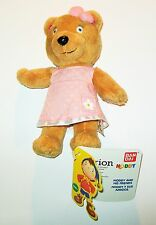 "Noddy in Toyland Mini Plush Figure of TESSIE BEAR Approximately 14cm / 5½"" Tall"
