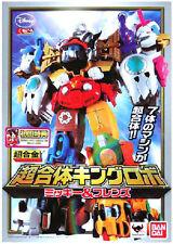 King Robot Mickey & Friends Disney Voltron Force Bandai Japan Tamashii Chogokin