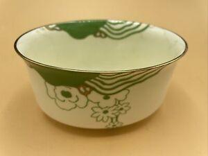 Vintage 1930s Royal Doulton Art Deco GLAMIS Sugar Bowl