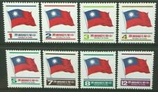 CHINA TAIWAN 1980 Definitives: National Flag. Set of 8. MNH. SG1295//1302.