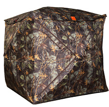 2 PERSON HUNTING BLIND