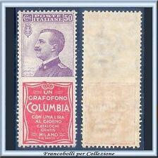 1924 Italia Regno Pubblicitari Columbia c. 50 violetto e rosso n. 11 Centrato **
