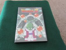 Dragon Ball Z - Namek: Quest (DVD, 1999)