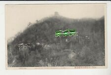 POSTCARD ; VIEW OF HOT SPRING, KAWAHARAYU, JHOSHU - JAPAN ???