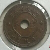 1916 China Republic 1 One Cent - Nice Condition