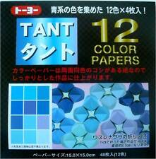 "Origami Paper 6"" SQ 48 SH/12 TANT Double Sided Blue Shades Color/Made in Japan"