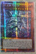 "YuGiOh! Card ""Deep of Blue-Eyes"" - STARLIGHT SECRET PRISMATIC RARE"