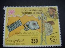 Oman (Sultanate) 1975 National Day top value 250b.  SG 186 Used Cat £8.00