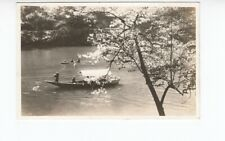Postcard. Location unknown. Japan ?, China ?, Singapore ? Real Photo