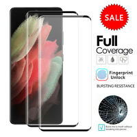 For Samsung Galaxy S21/Plus/Ultra Full Cover Tempered Glass Screen Protector US