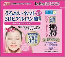 ROHTO HADA LABO GOKUJUNα SPECIAL FIRMING FACE MASK 4 sheets F/S