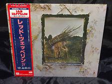 Led Zeppelin IV SEALED JAPAN 1981 VINYL GATEFOLD LP W/ OBI STRIP