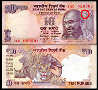 INDIA 10 RUPEES 2011 P NEW SYMBOL UNC
