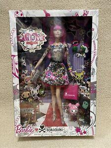 2015 Black Label Barbie Collector 10th Anniversary Tokidoki PINK HAIR Doll NRFB