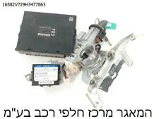 Ignition Set 89560B1100 fits Daihatsu Sirion 2006-2016 genuine used
