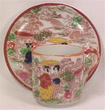 Geisha Girl Cups & Saucers Parasol Modern 12 Pc Porcelain Multi Color Vintage