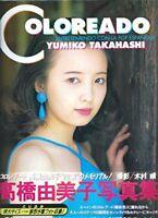 YUMIKO TAKAHASHI COLOREADO Japan Photo Book
