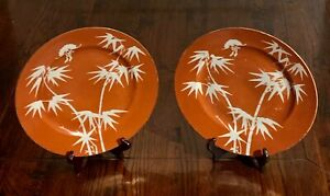 Antique Pair Chinese Porcelain Plates 19th C. Qing Coral Bamboo Bats 9 3/4""