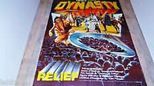 DYNASTY Qian dao wan li zhu !  affiche cinema karate kung-fu 1976