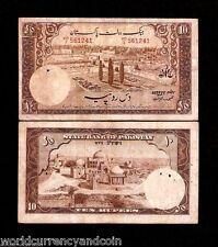 PAKISTAN 10 RUPEES P13 1951 SHALIMAR FRACTIONAL RASHID BENGALI SIGN BANGLADESH