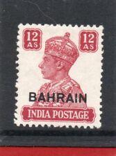 Bahrain GV1 1942-45, 12a lake sg 50 HH.Mint
