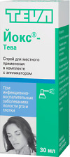 TEVA JOX antiseptic inflammation of the larynx, tongue - spray 30 ml best price