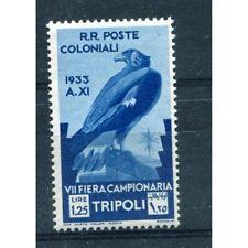 1933 LIBIA 7° FIERA DI TRIPOLI £.1,25 N.123 FOTO D'ESEMPIO  MNH E533