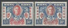 HONG KONG 1946 Victory 30c mounted mint - 97235