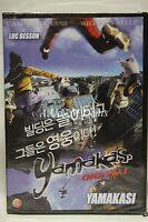 yamakasi ntsc import dvd English subs