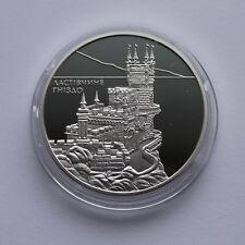 SWALLOW'S NEST Ukraine Silver Proof 10 Hryvnia Coin 2008 Ag 925 Castle Crimea