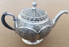 Original Islamic Arabic TeaPot Jug Pitcher Crafted Qajar Middle East ابريق شاي