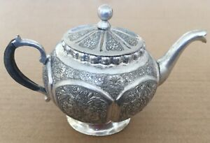 Original Islamic Arabic TeaPot Jug Pitcher Crafted Qajar Middle East ابريق شاي