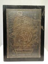 Himalay Ki God Me Silver Jubilee Trophy Bollywood Movie Memorabilia Collectible""