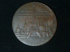 Antique 1889 Souvenir de Mon Ascension au Sommet de la Tour Eiffel Medallion