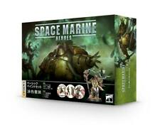 Space Marine Heroes Series 3 Japan Only Plaguecaster Death Guard Pre-order