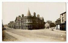 St George Hotel Pub Town End Kirkham Nr Blackpool Early Vintage RP Postcard