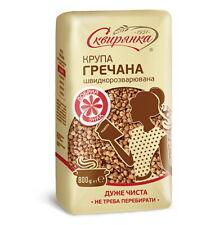 Ukrainian Premium Buckwheat Groats By Svyrianka 800g 28.2oz Grechka Гречка