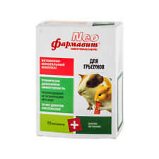 Vitamins minerals chinchilla, hamster, decorative rat, rabbit 50 gr granules
