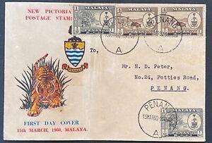 Malaya Penang 1960 Definitive Private FDC