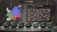 Sangokushi 12 - PS Vita